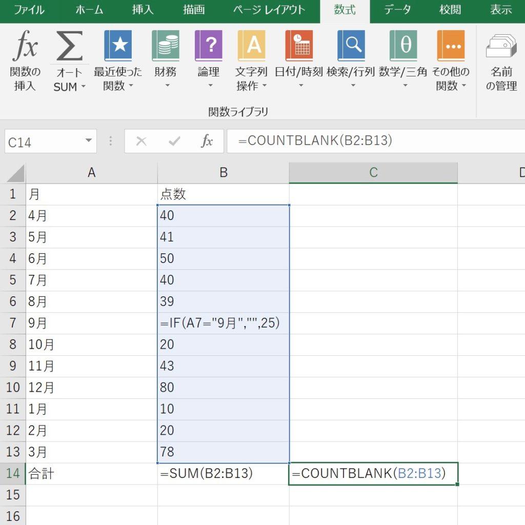 数式の結果で判別_数式表示