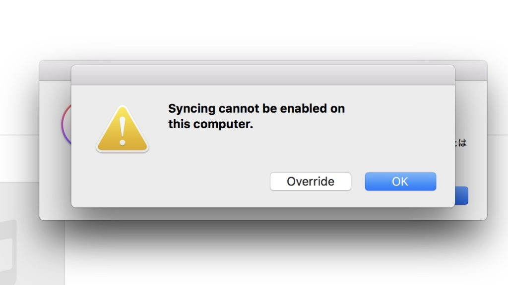 Syncing cannot be enable on this computer.